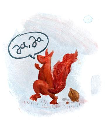 Eichhörnchen, gleichgültig